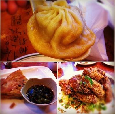 Gourmet Dumpling House 2
