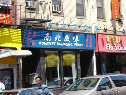 Best Food To Eat While In Boston